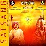 Hemant Chauhan Satsang Vol. 4