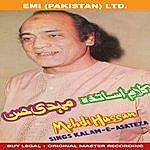 Mehdi Hassan Kalam-E-Asateza ' Mehdi Hassan '