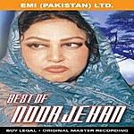 Noor Jehan Best Of Noor Jehan