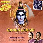 Bombay Sisters Ganga Lahari