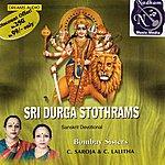 Bombay Sisters Sri Durga Stothrams