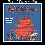 Miyoshi Umeki Flower Drum Song (Original Broadway Cast)