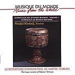 Madjid Khaladj Anthology Of Iranian Rhythms, Volume 1, The Basic Works Of Master Hossein Tehrani