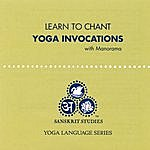 Manorama Learn To Chant Yoga Invocations
