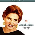 Amália Rodrigues The Music Of Portugal / Amalia Rodrigues, Vol. 2 / 1953 - 1956