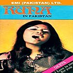 Runa Laila Runa In Pakistan (Geet)