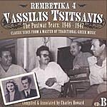 Vassilis Tsitsanis The Postwar Years- CD B: 1946-1947