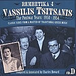 Vassilis Tsitsanis The Postwar Years- CD D: 1950-1954