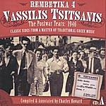 Vassilis Tsitsanis The Postwar Years- CD A: 1946