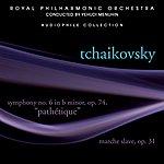 Yehudi Menuhin Tchaikovsky: Symphony No. 6 In B Minor, Op. 74 - Pathétique