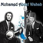Mohamed Abdel Wahab Kol Dah Kan Leh - Single