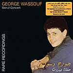 George Wassouf Beirut Concert: Live Rare Recordings