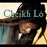 Cheikh Lo Bambay Gueej