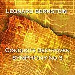 New York Stadium Symphony Orchestra Symphony No 1