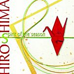Hiroshima Spirit Of The Season
