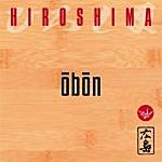 Hiroshima Obon