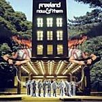 Freeland Now & Them