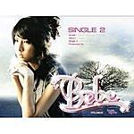 Bebe Bebe: Rak Khon Jai Rai (Single)