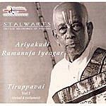 Ariyakudi Ramanuja Iyengar Stalwarts – Vintage Recordings Of Masters – Ariyakudi Ramanuja Iyengar