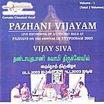 Vijay Siva Pazhani Vijayam