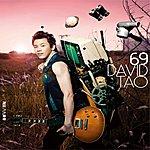 David Tao Zero To Hero