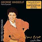 George Wassouf Paris Concert-Live Rare Recording