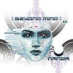 Nanda Beyond Mind