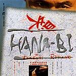 Joe Hisaishi Fireworks/Hana-Bi