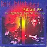 Daniel Pollack Piano Recital: Pollack, Daniel - Prokofiev, S. / Bach, J.s. / Menotti, G.c. / Chopin, F. / Brahms, J. / Liszt, F. (1958, 1961)