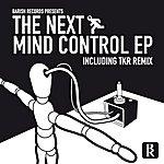 Next Mind Control