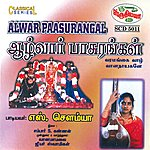 S. Sowmya Alwar Paasurangal