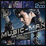 Leehom Wang Wang Leehom 2008 Music-Man World Tour