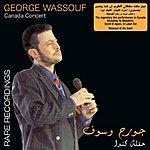 George Wassouf Canada Concert-Live Rare Recording