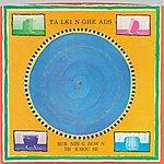 Talking Heads Burning Down The House / I Get Wild/Wild Gravity [Digital 45]