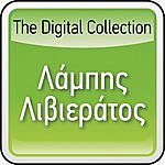 Labis Livieratos The Digital Collection