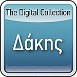 Dakis The Digital Collection