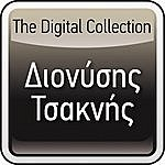 Dionisis Tsaknis The Digital Collection