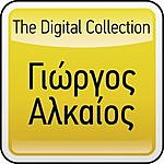 Giorgos Alkeos The Digital Collection