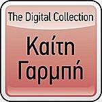 Katy Garbi The Digital Collection