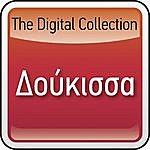 Doukissa The Digital Collection
