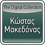 Kostas Makedonas The Digital Collection