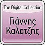 Giannis Kalatzis The Digital Collection