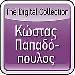Kostas Papadopoulos The Digital Collection