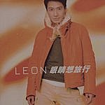 Leon Lai Eye Journey