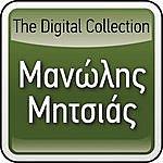 Manolis Mitsias The Digital Collection