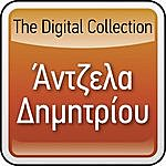 Angela Dimitriou The Digital Collection