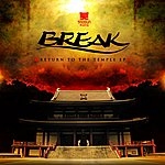 Break Return To The Temple EP