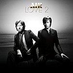 Air Love 2