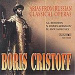Boris Christoff Boris Christoff - Arias Form Russian Classical Operas