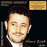 George Wassouf Mawawel-Live Rare Recording